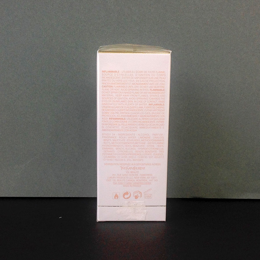 Yves Saint Laurent Saharienne EDT Natural Spray 1.6fl oz/50ml New Sealed